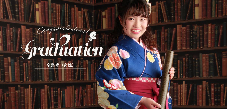 3-01_卒業袴(女性)