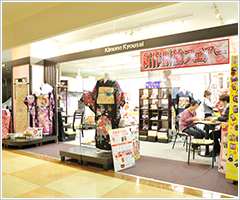 きもの京彩海老名店内写真1