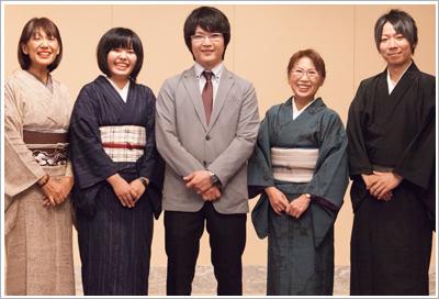 ebina_staff