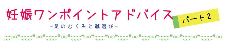 m_ashimukumi