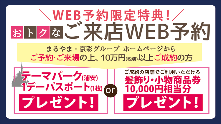sogyo_web