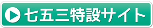 753_banner