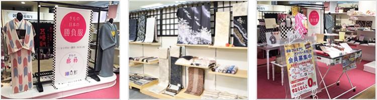 店舗画像3ラスカ平塚店