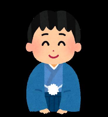 shinnen_aisatsu_boy