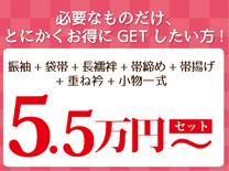 grand-prix_kakaku1