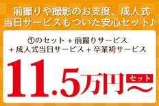 grand-prix_kakaku2