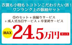 grand-prix_kakaku3