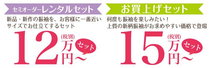 shinsaku_kakaku2