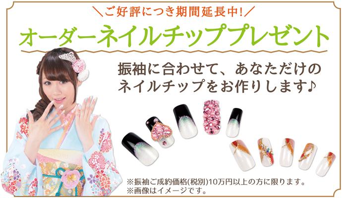 shinsaku_nail