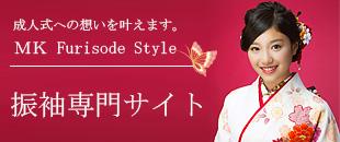 site_furisode