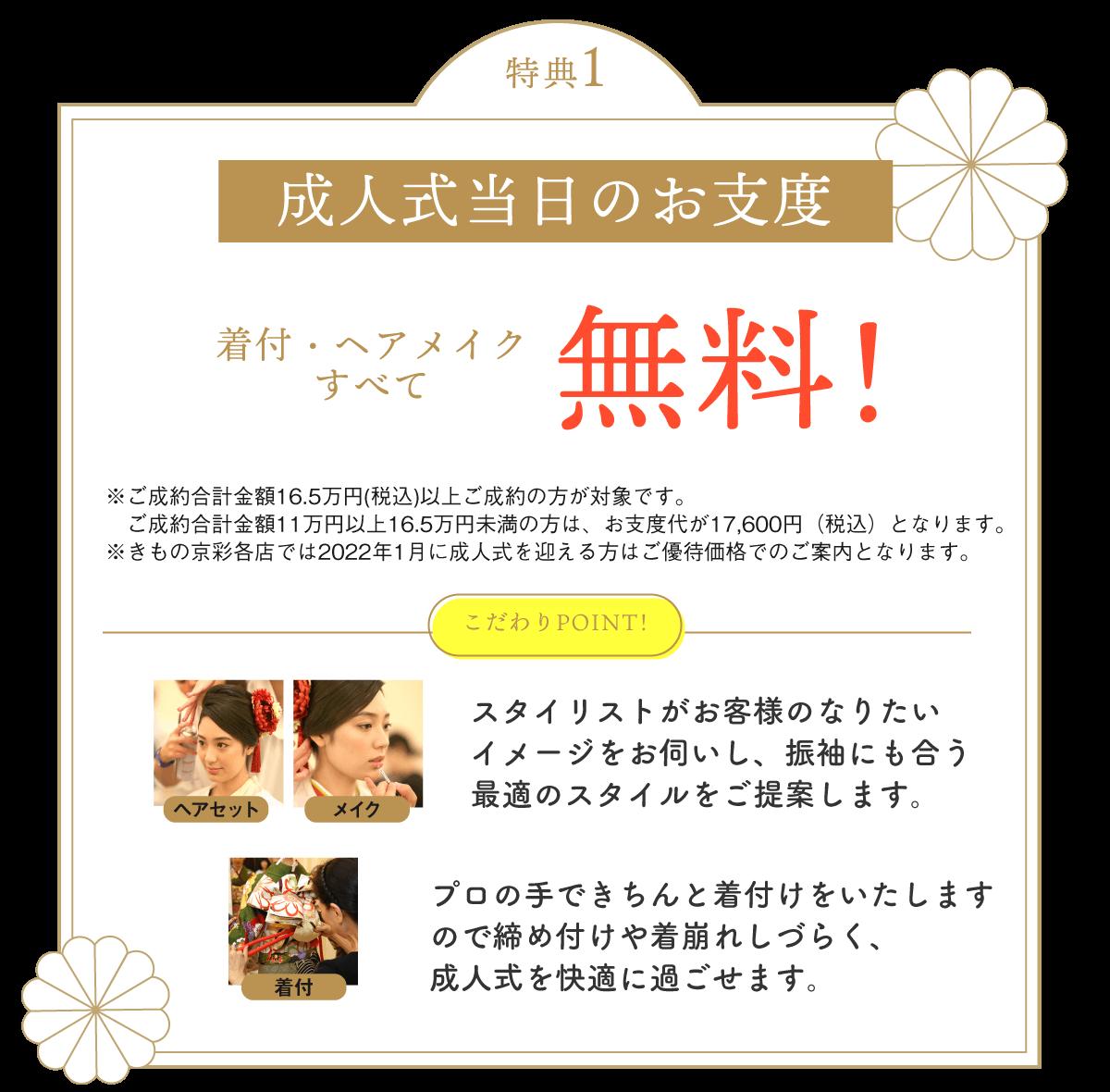 縲・3_24縲・螟ァ迚ケ蜈ク2