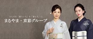 site_maruyama