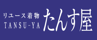 site_tansuya