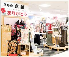 きもの京彩平塚店内写真1