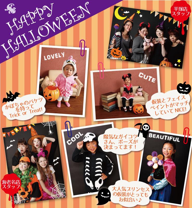 halloween_report_main