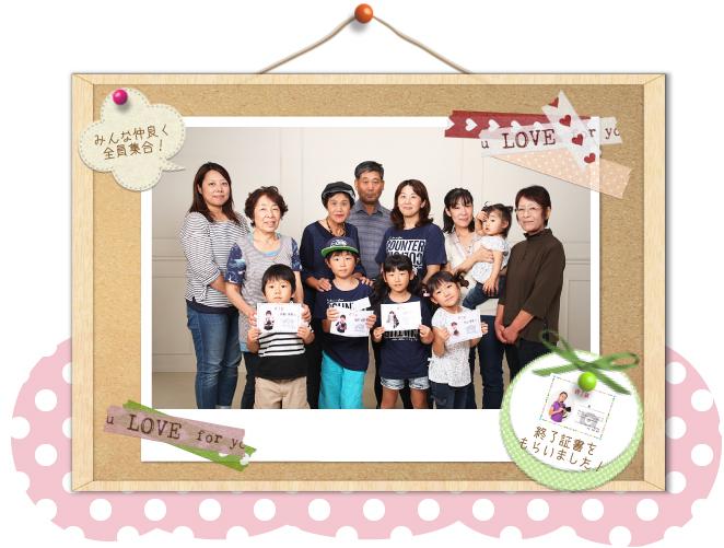 集合写真_09_09