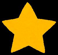 small_star7_yellow