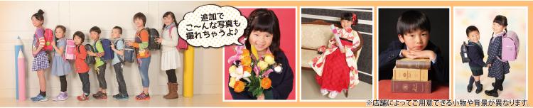 入園入学卒園卒業_02